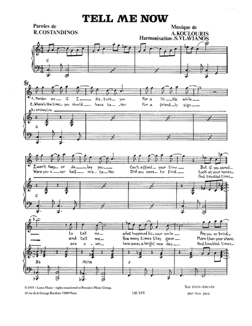 Download A Koulouris 'Tell Me Now' Digital Sheet Music Notes & Chords and start playing in minutes
