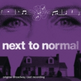 Download Aaron Tveit Superboy And The Invisible Girl (from Next to Normal) Sheet Music arranged for Piano & Vocal - printable PDF music score including 6 page(s)