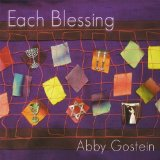 Download Abby Gostein R'tzeh Sheet Music arranged for 2-Part Choir - printable PDF music score including 3 page(s)