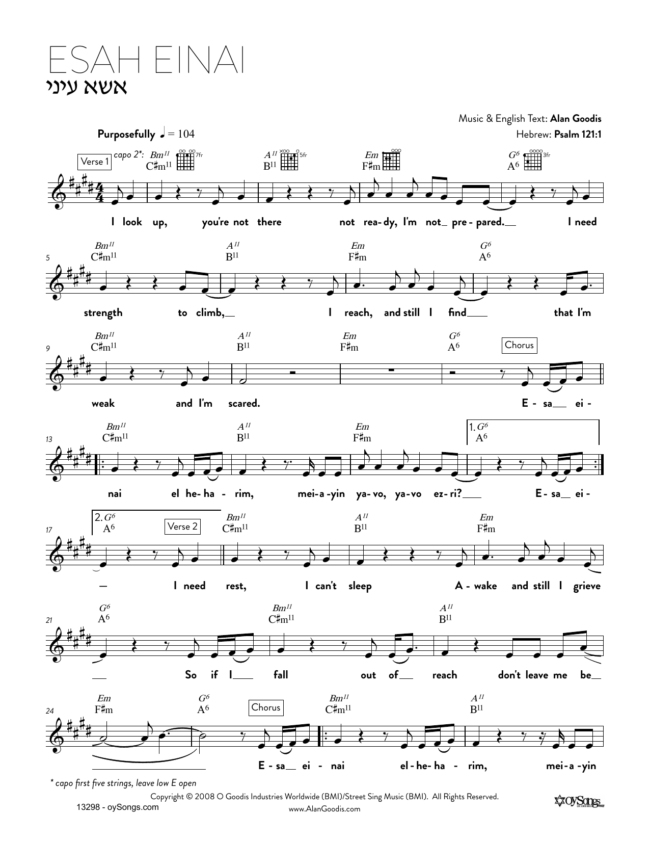 Download Alan Goodis 'Esah Einai' Digital Sheet Music Notes & Chords and start playing in minutes