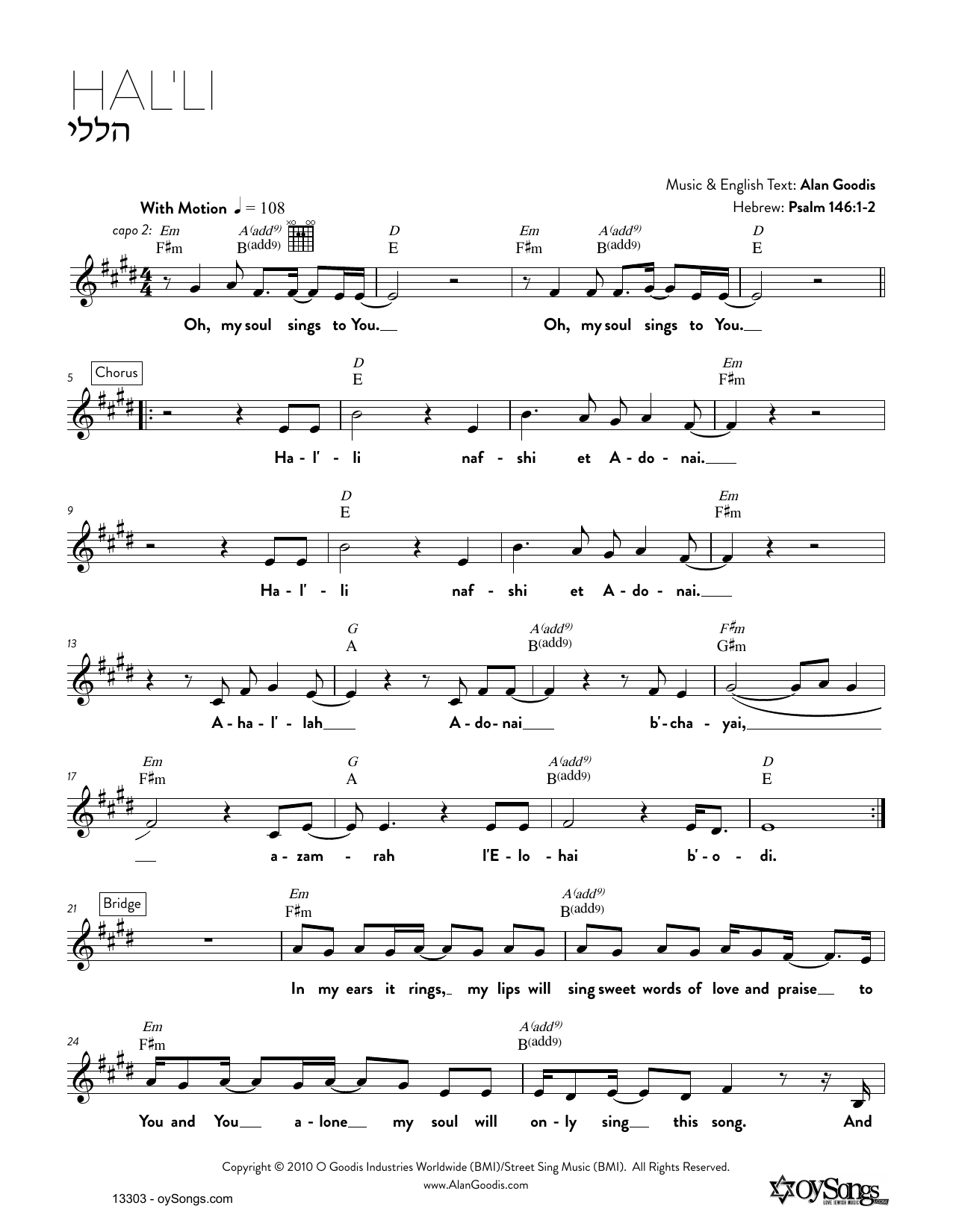 Download Alan Goodis 'Hal'li' Digital Sheet Music Notes & Chords and start playing in minutes