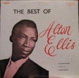 Download or print Cry Tough Sheet Music Notes by Alton Ellis for Lyrics & Chords