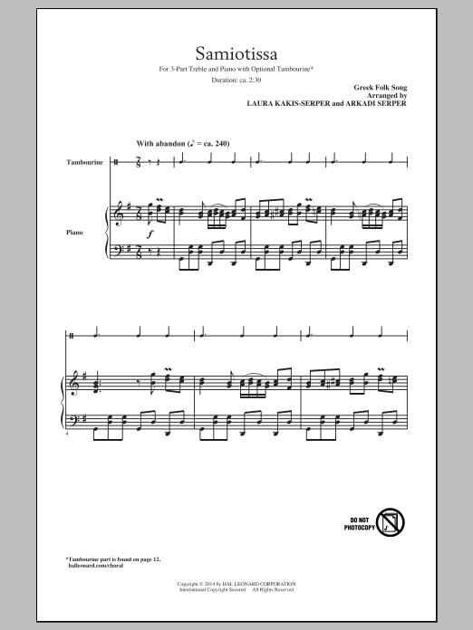 Download Arkadi Serper 'Samiotissa' Digital Sheet Music Notes & Chords and start playing in minutes