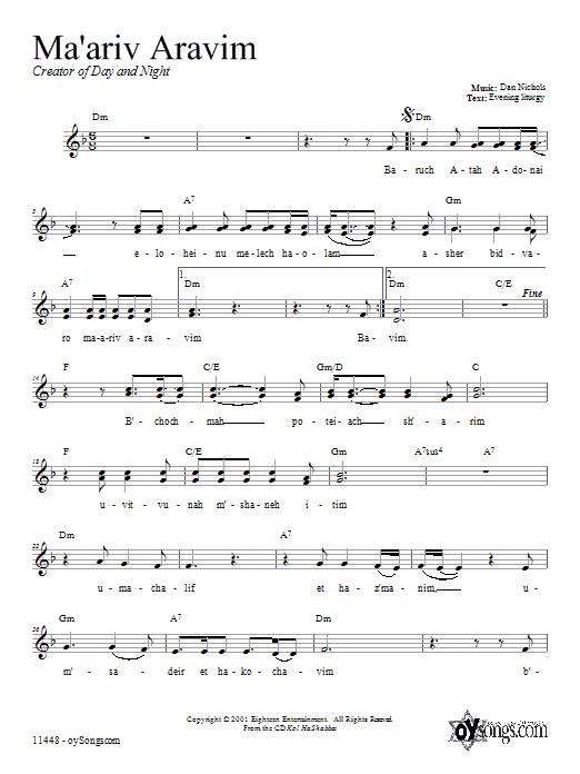 Dan Nichols Ma'ariv Aravim sheet music notes and chords