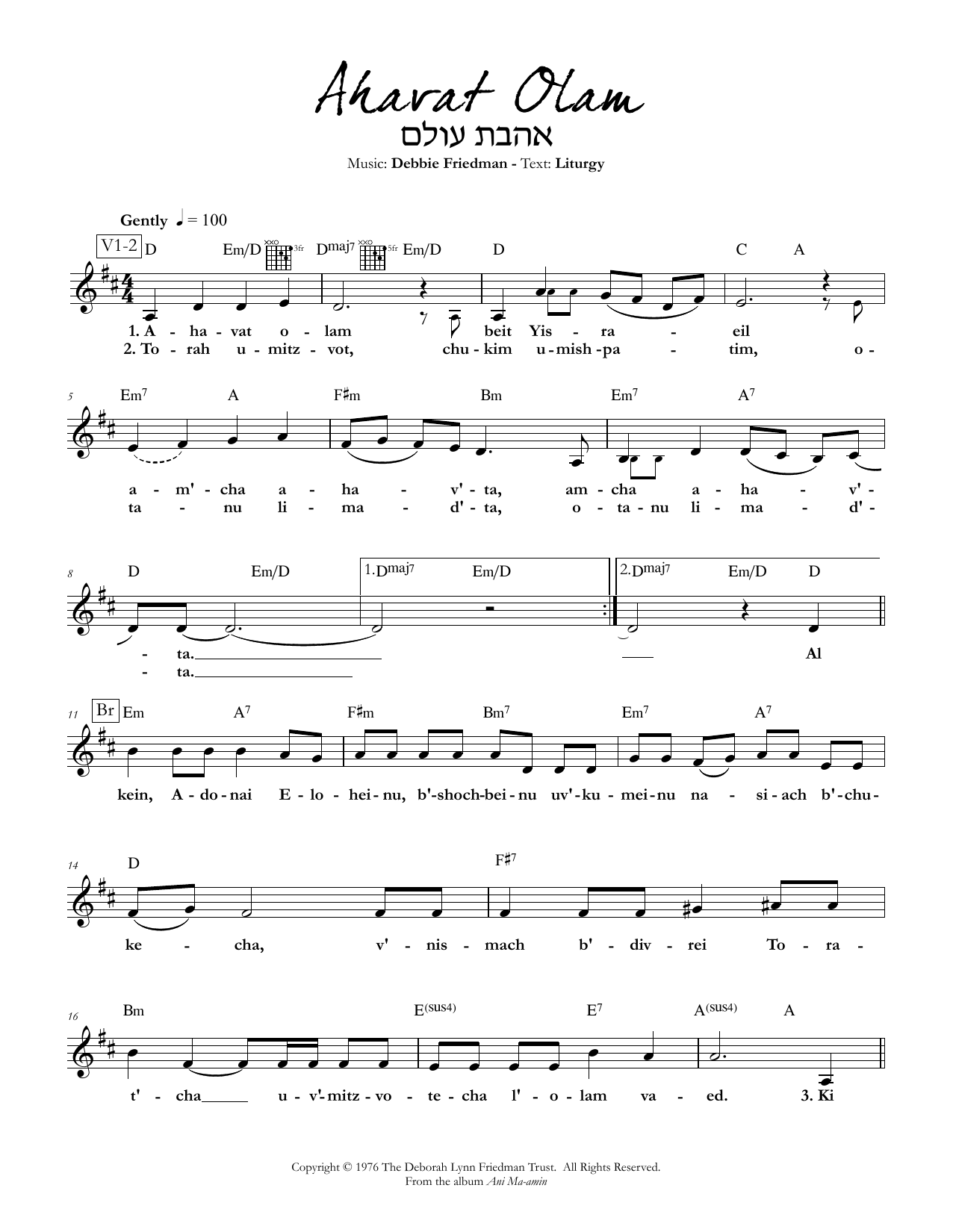 Debbie Friedman Ahavat Olam sheet music preview music notes and score for Lead Sheet / Fake Book including 2 page(s)