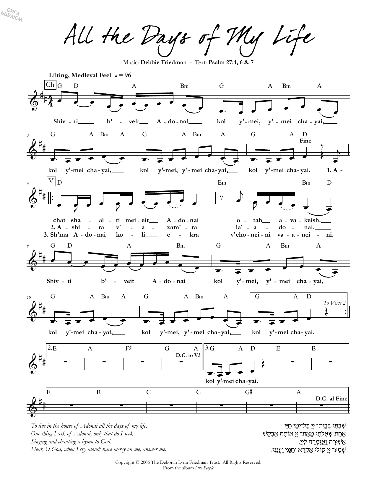 Debbie Friedman All the Days of My Life sheet music preview music notes and score for Lead Sheet / Fake Book including 1 page(s)