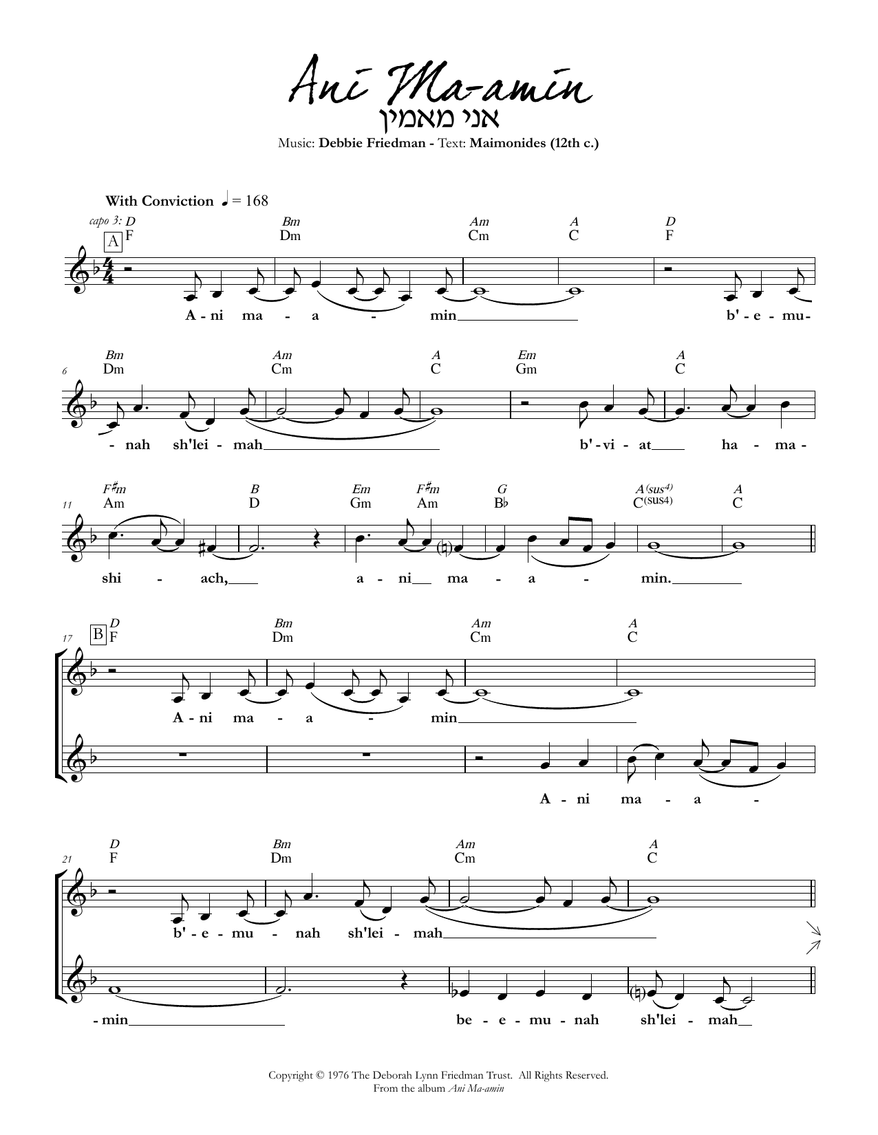 Debbie Friedman Ani Ma-amin sheet music preview music notes and score for Lead Sheet / Fake Book including 2 page(s)