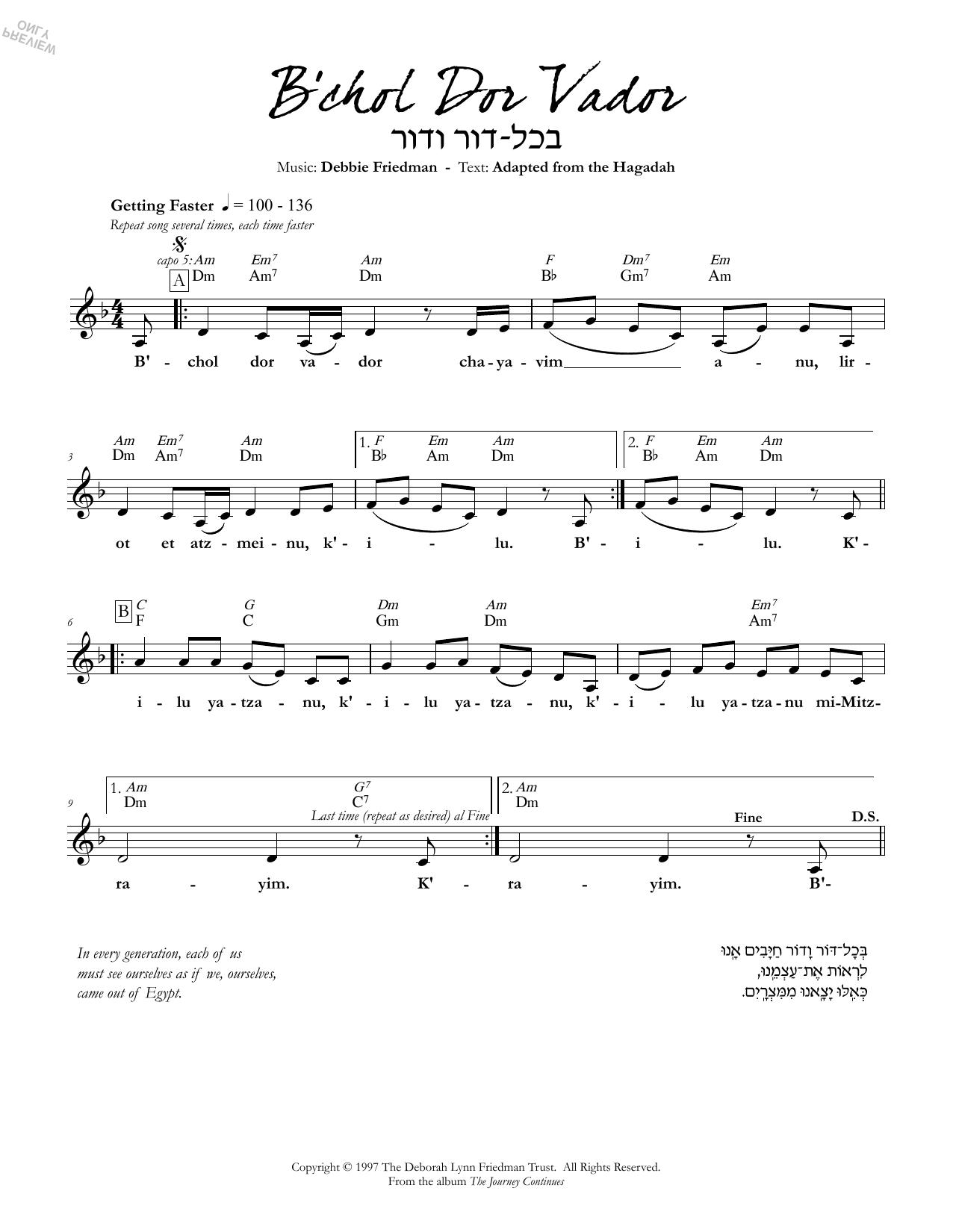 Debbie Friedman B'chol Dor Vador sheet music preview music notes and score for Lead Sheet / Fake Book including 1 page(s)