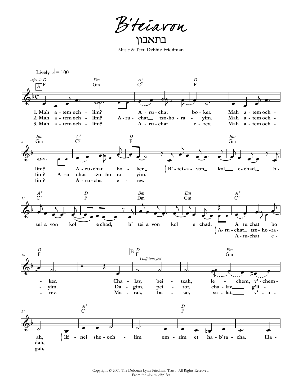 Debbie Friedman B'teiavon sheet music preview music notes and score for Lead Sheet / Fake Book including 2 page(s)