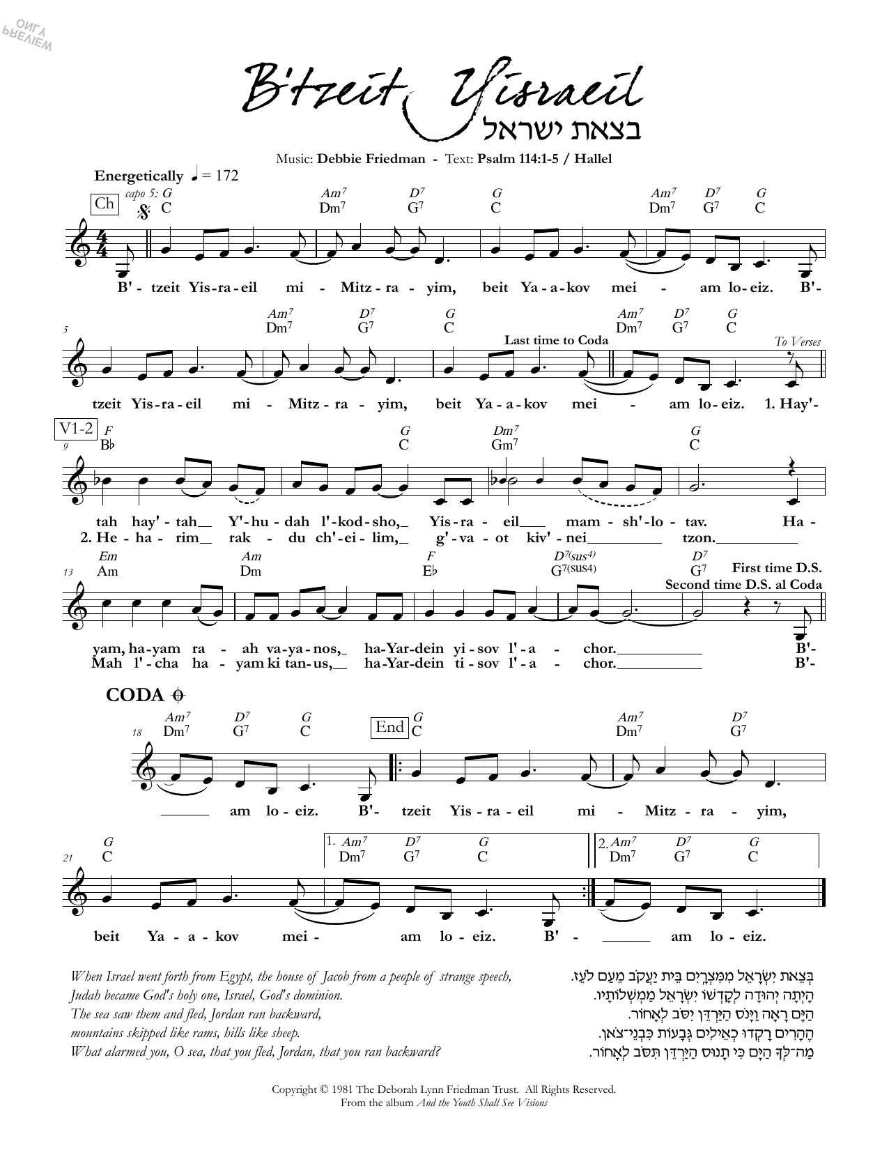 Debbie Friedman B'tzeit Yisraeil sheet music preview music notes and score for Lead Sheet / Fake Book including 1 page(s)