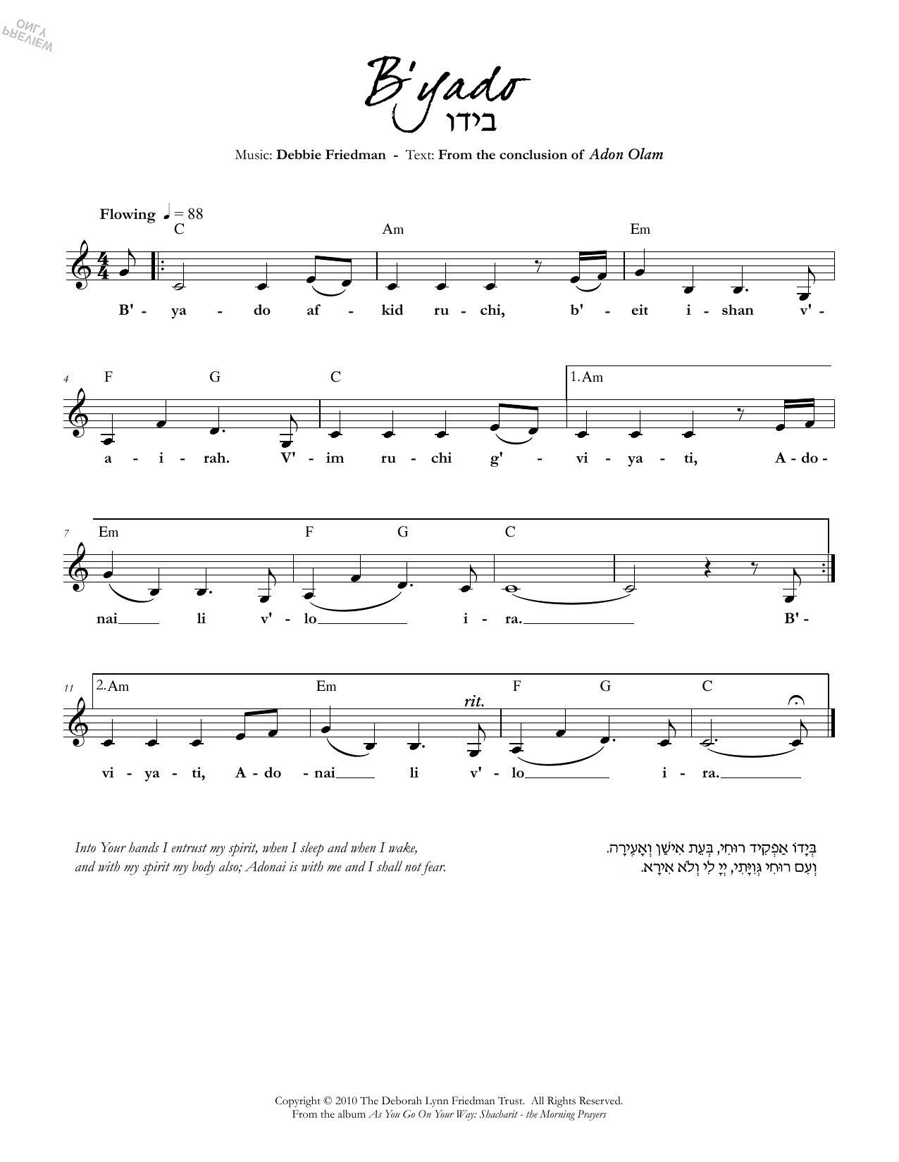 Debbie Friedman B'yado sheet music preview music notes and score for Lead Sheet / Fake Book including 1 page(s)
