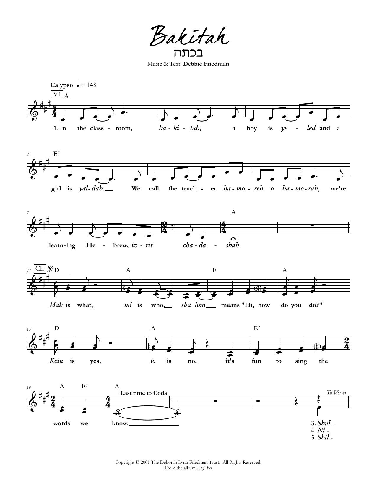 Debbie Friedman Bakitah sheet music preview music notes and score for Lead Sheet / Fake Book including 2 page(s)