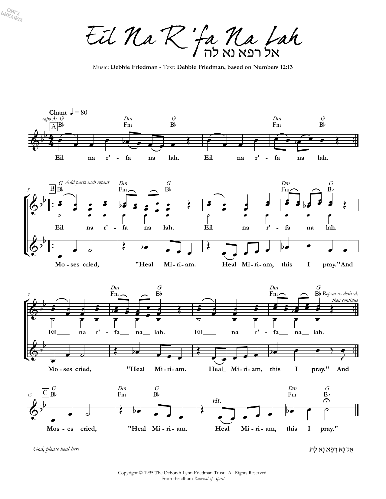 Debbie Friedman Eil Na R'fa Na La sheet music preview music notes and score for Lead Sheet / Fake Book including 1 page(s)