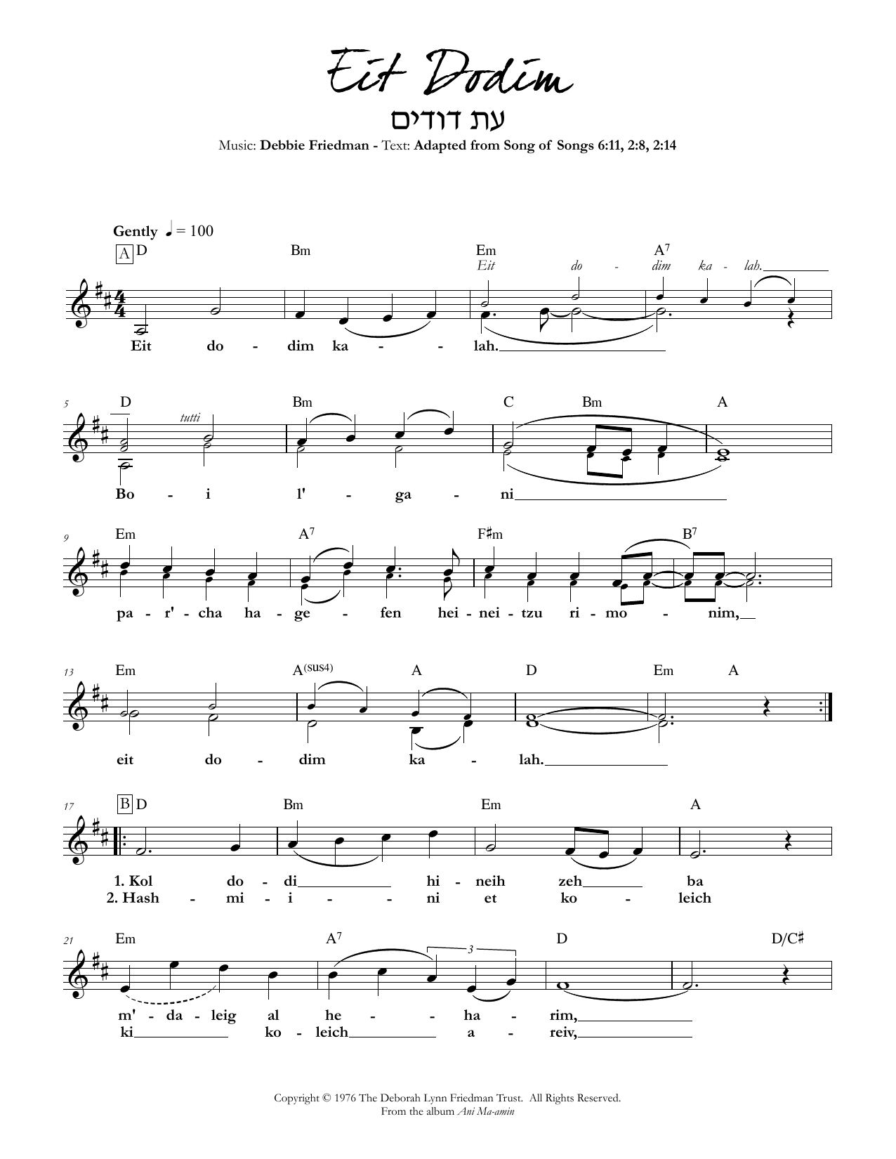 Debbie Friedman Eit Dodim sheet music preview music notes and score for Lead Sheet / Fake Book including 2 page(s)