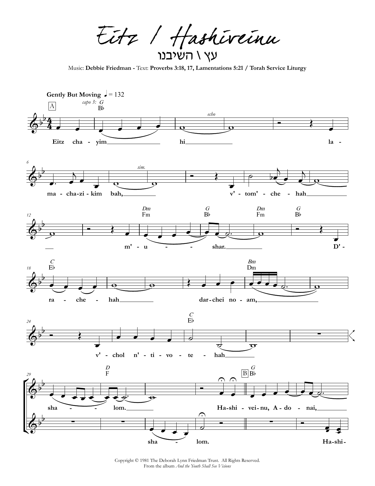 Debbie Friedman Eitz / Hashiveinu sheet music preview music notes and score for Lead Sheet / Fake Book including 3 page(s)