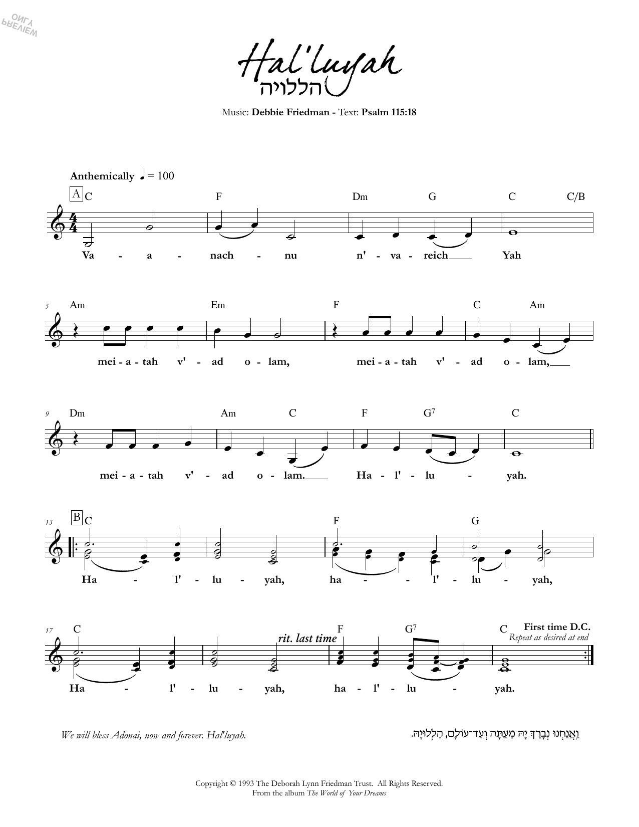Debbie Friedman Hal'luyah sheet music preview music notes and score for Lead Sheet / Fake Book including 1 page(s)