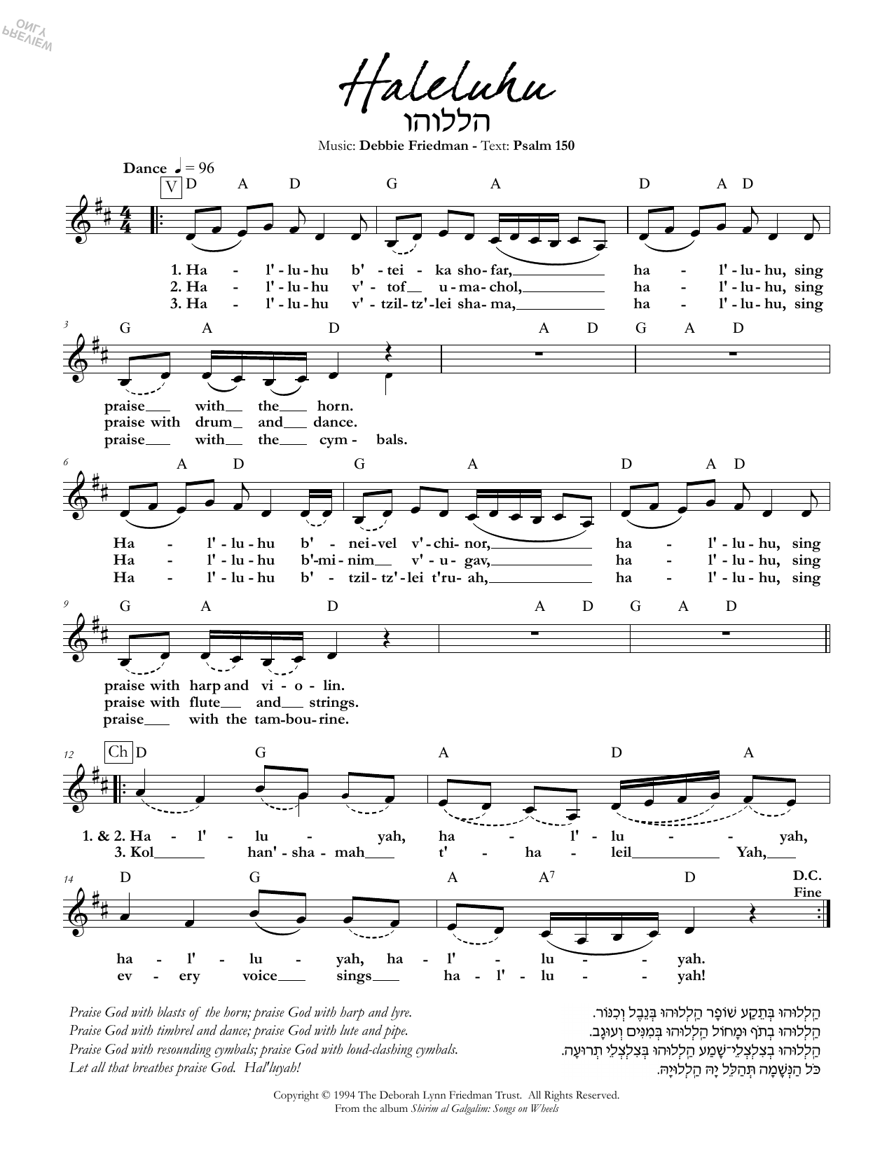 Debbie Friedman Haleluhu sheet music preview music notes and score for Lead Sheet / Fake Book including 1 page(s)