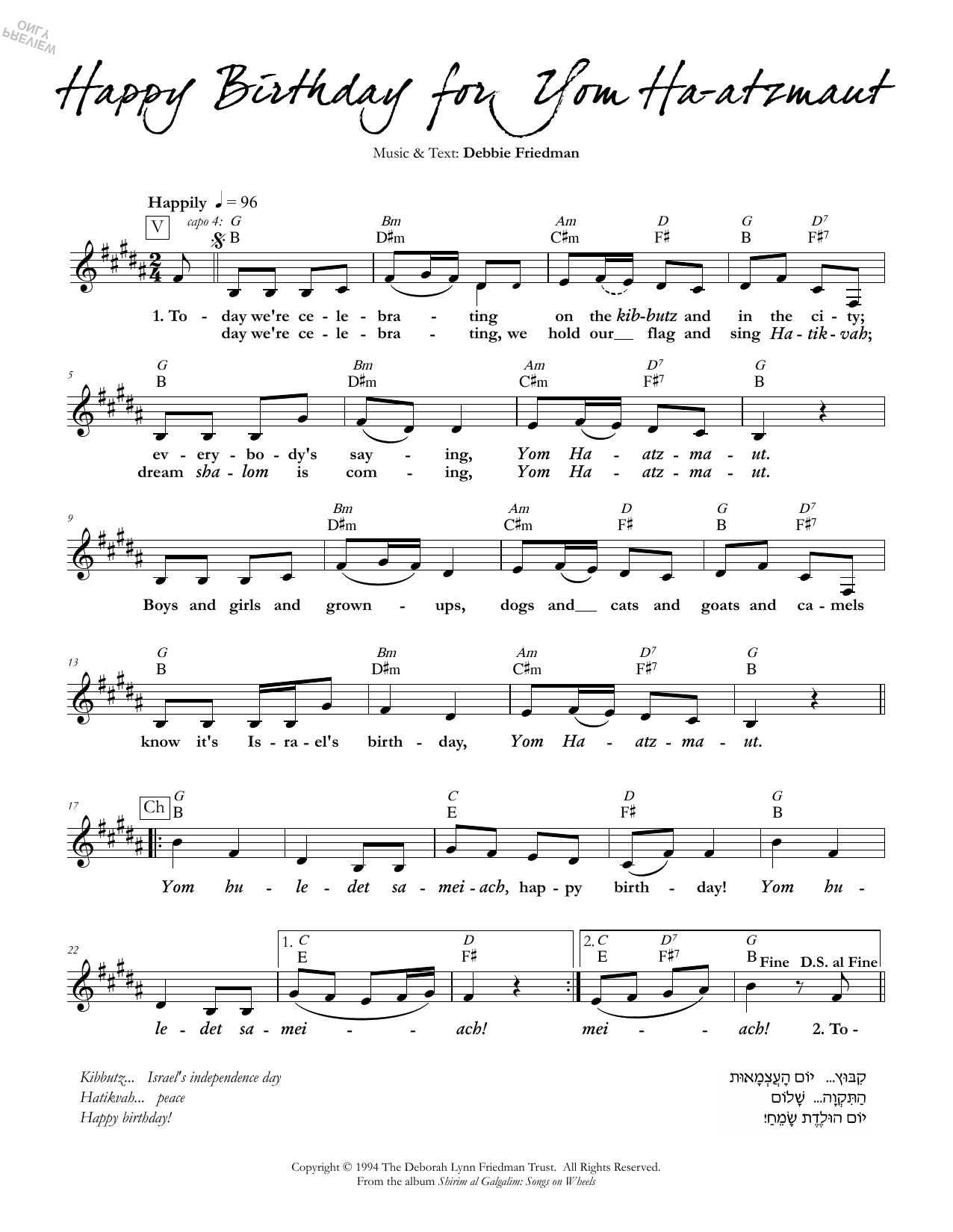 Debbie Friedman Happy Birthday for Yom Ha-atzmaut sheet music preview music notes and score for Lead Sheet / Fake Book including 1 page(s)