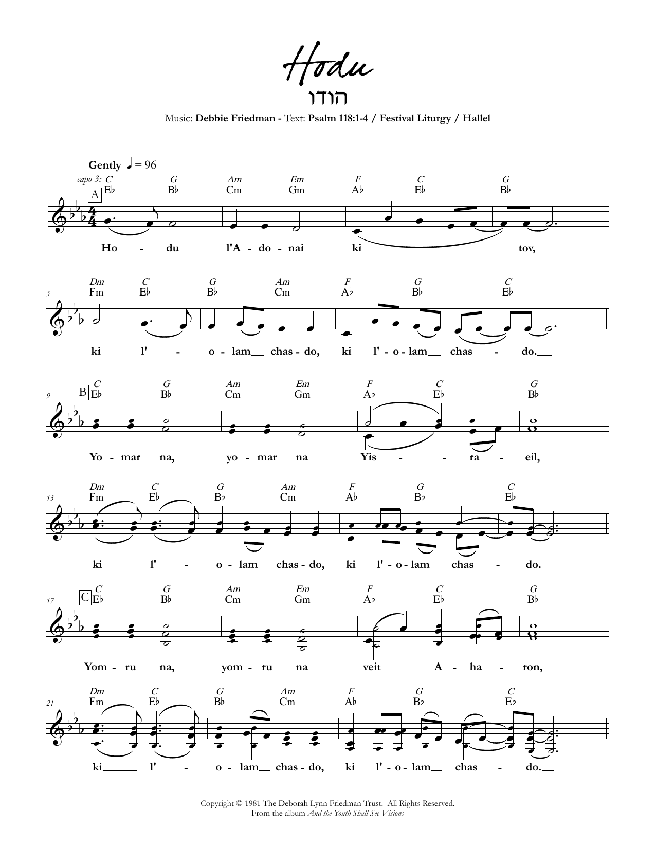 Debbie Friedman Hodu sheet music preview music notes and score for Lead Sheet / Fake Book including 2 page(s)