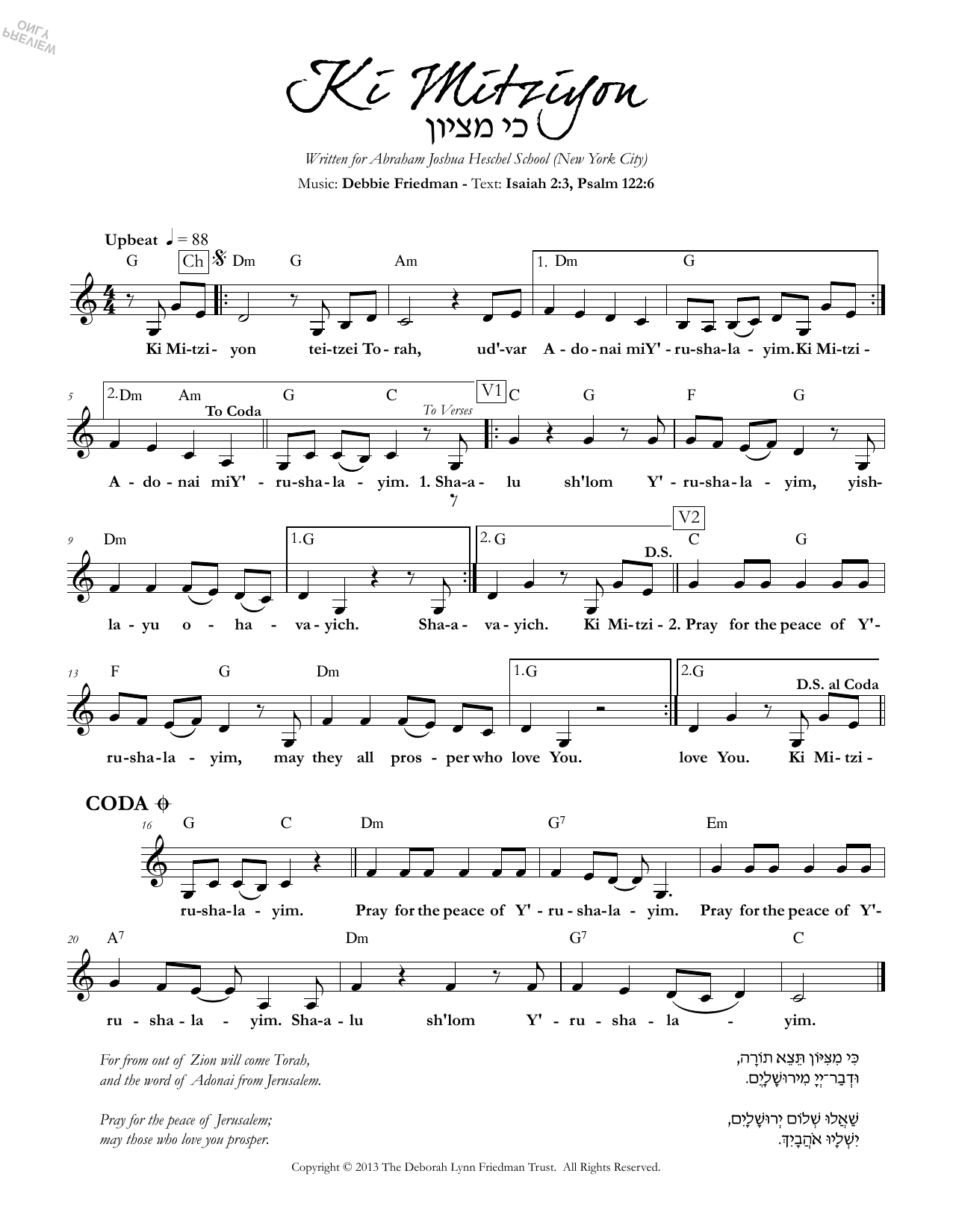 Debbie Friedman Ki Mitziyon sheet music preview music notes and score for Lead Sheet / Fake Book including 1 page(s)