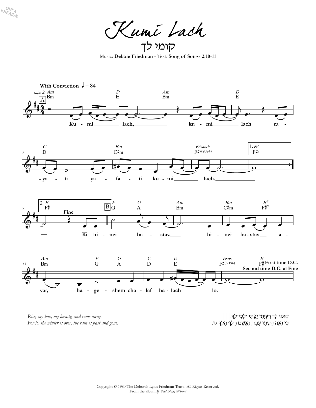 Debbie Friedman Kumi Lach sheet music preview music notes and score for Lead Sheet / Fake Book including 1 page(s)