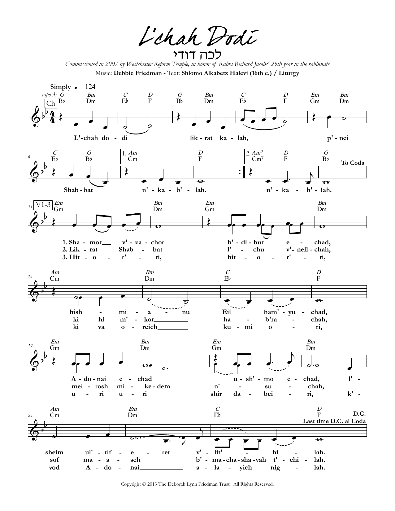 Debbie Friedman L'chah Dodi sheet music preview music notes and score for Lead Sheet / Fake Book including 2 page(s)