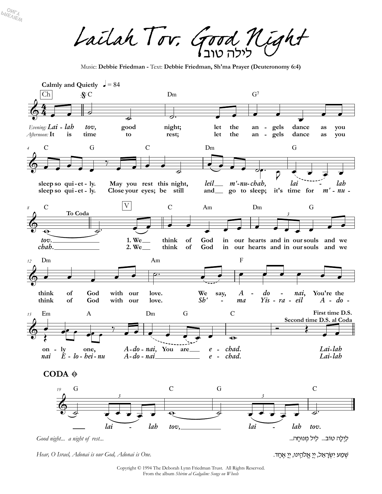 Debbie Friedman Lailah Tov, Good Night sheet music preview music notes and score for Lead Sheet / Fake Book including 1 page(s)