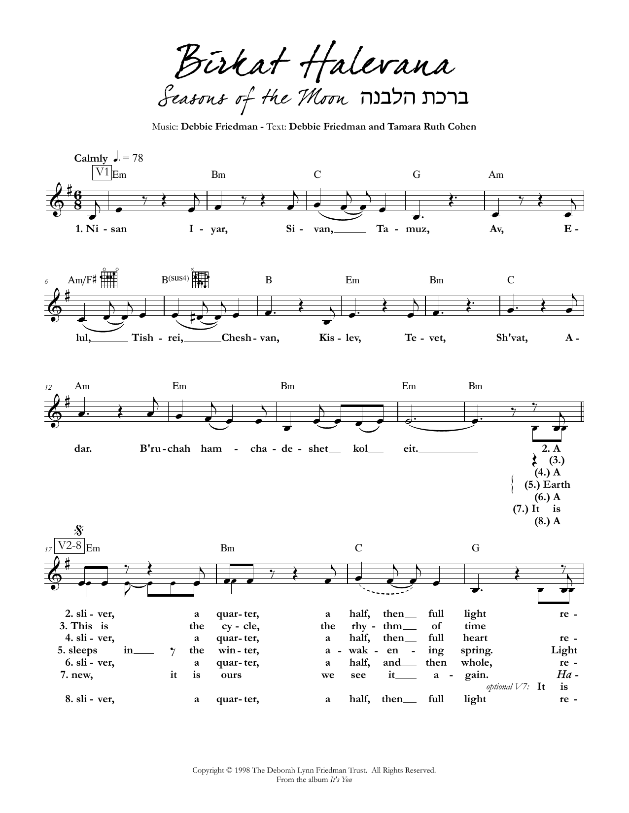 Debbie Friedman & Tamara Ruth Cohen Birkat Halevana (Seasons of the Moon) sheet music preview music notes and score for Lead Sheet / Fake Book including 2 page(s)