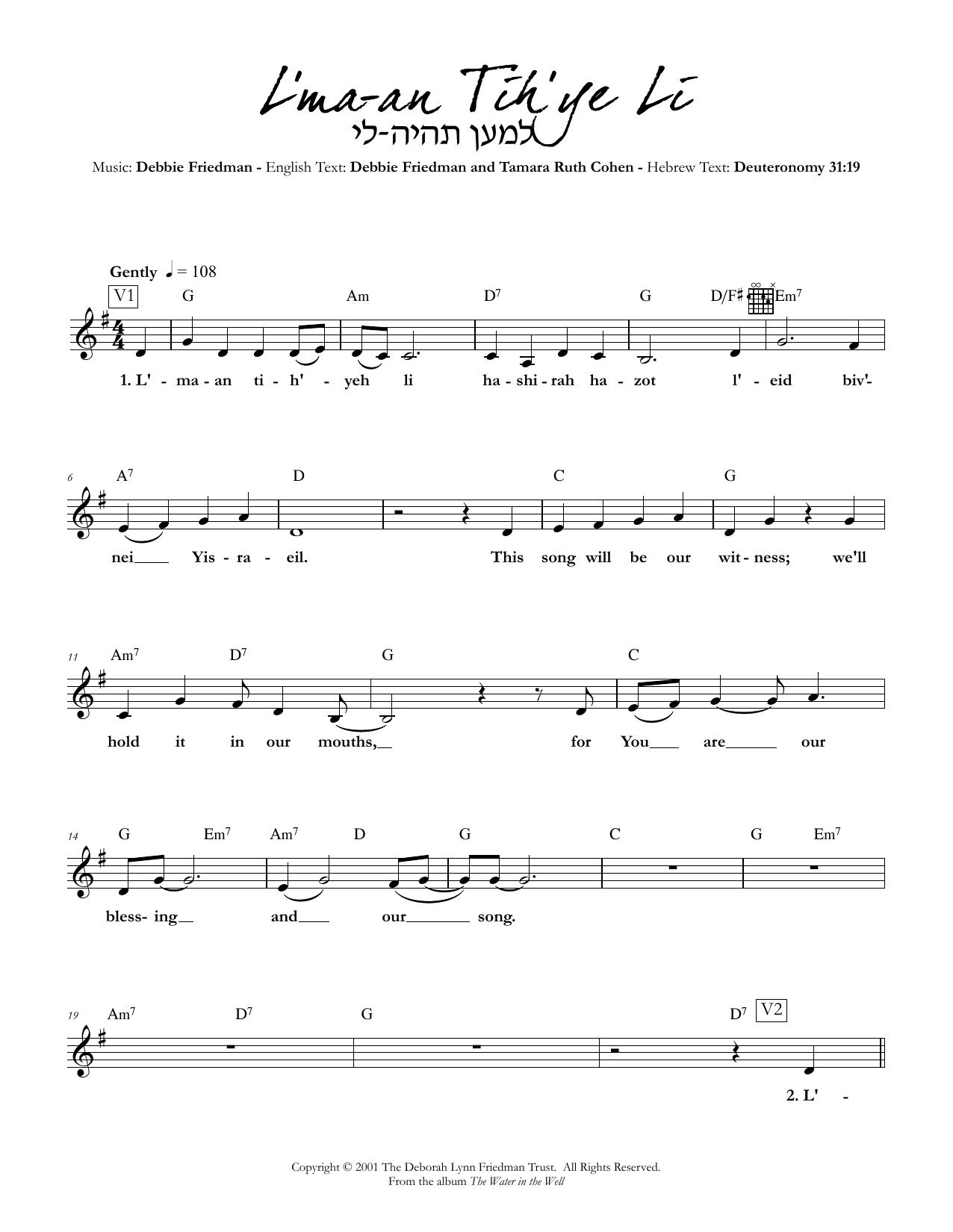 Debbie Friedman & Tamara Ruth Cohen L'ma-an Tih'ye Li sheet music preview music notes and score for Lead Sheet / Fake Book including 2 page(s)