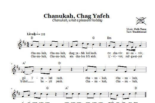 Folk Tune Chanukah Chag Yafeh (Chanukah, What A Pleasant Holiday) sheet music notes and chords
