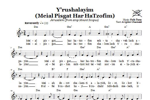Folk Tune Y'rushalayim (Meial Pisgat Har HaTzofim) (Jerusalem; From Atop Mount Scopus) sheet music notes and chords