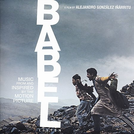 Download or print Deportation/Iguazu (from Babel) Sheet Music Notes by Gustavo Santaolalla for Piano
