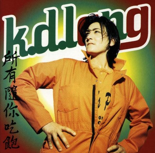 k.d. lang You're OK profile picture
