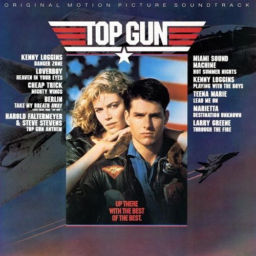 Kenny Loggins Danger Zone (from Top Gun) pictures