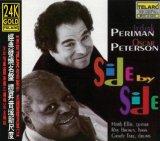 Download Oscar Peterson C-Jam Blues Sheet Music arranged for ARTPNO - printable PDF music score including 8 page(s)