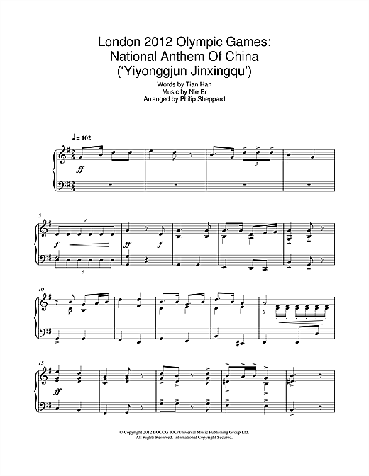 Download Philip Sheppard 'London 2012 Olympic Games: National Anthem Of China ('Yiyonggjun Jinxingqu')' Digital Sheet Music Notes & Chords and start playing in minutes
