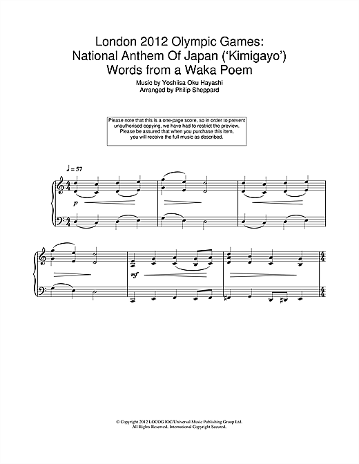 Download Philip Sheppard 'London 2012 Olympic Games: National Anthem Of Japan ('Kimigayo')' Digital Sheet Music Notes & Chords and start playing in minutes