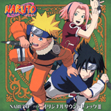Download Purojekuto Musashi Sadness And Sorrow (from Naruto) Sheet Music arranged for Easy Guitar Tab - printable PDF music score including 2 page(s)