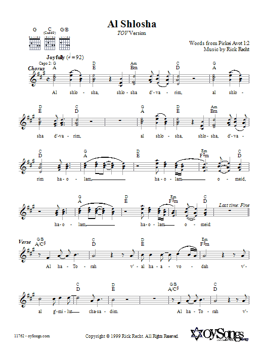 Rick Recht Al Shlosha (Tov Version) sheet music preview music notes and score for Melody Line, Lyrics & Chords including 2 page(s)