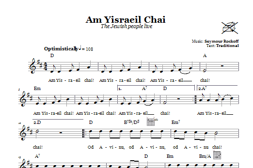 Seymour Rockoff Am Yisraeil Chai (The Jewish People Live) sheet music notes and chords