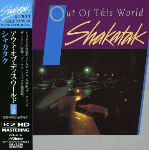 Shakatak Dark Is The Night profile picture