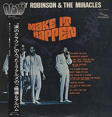 Smokey Robinson & The Miracles The Tears Of A Clown profile picture