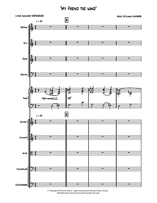 Download Stylianos Vlavianos 'My Friend The Wind' Digital Sheet Music Notes & Chords and start playing in minutes