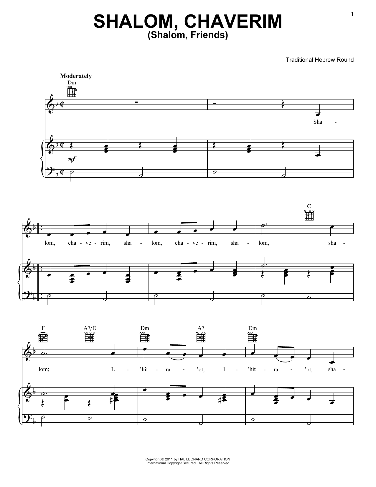 Traditional Shalom Chaveyrim (Shalom Friends) sheet music preview music notes and score for Piano, Vocal & Guitar (Right-Hand Melody) including 2 page(s)